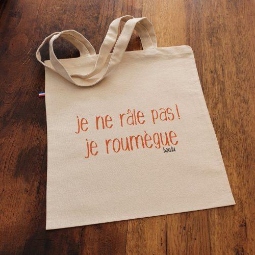 sac shopping boudu rale